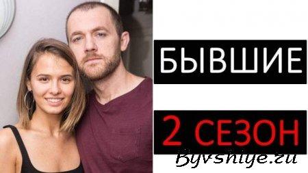 Дата выхода 2 сезона сериала