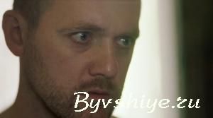 Илья из сериала Бывшие