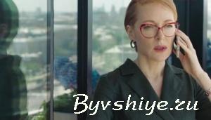 """Мать Яны из сериала """"Бывшие"""" (2019)"""