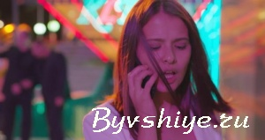 Главная героиня сериала Бывшие (2019)