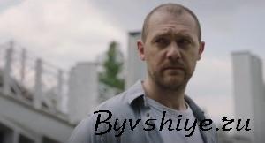 Илья Русаков из сериала Бывшие