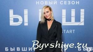 Гагарина в 3 сезоне сериала Бывшие
